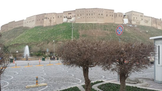 Sami Abdulrahman Park: Erbil hwaler kurdistan