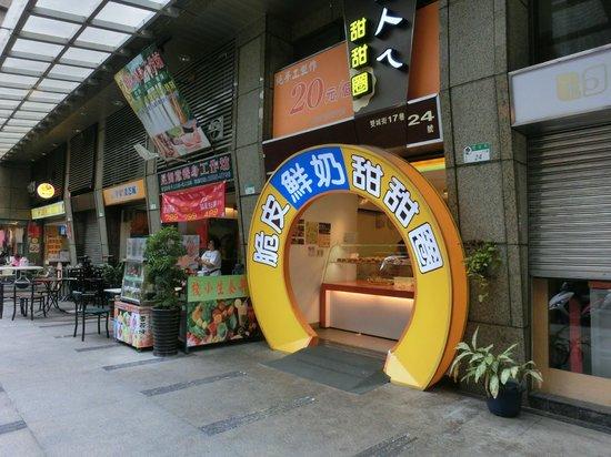 Qingguang Market: 移転先はビルの1階