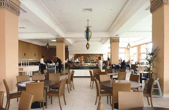 Club Dar Atlas: Restaurant du Club Marmara