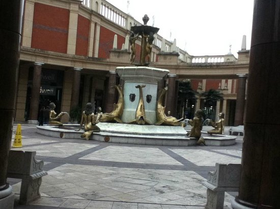 intu Trafford Centre: Fountain