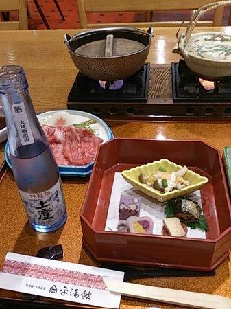 Hirayukan: 夕食です