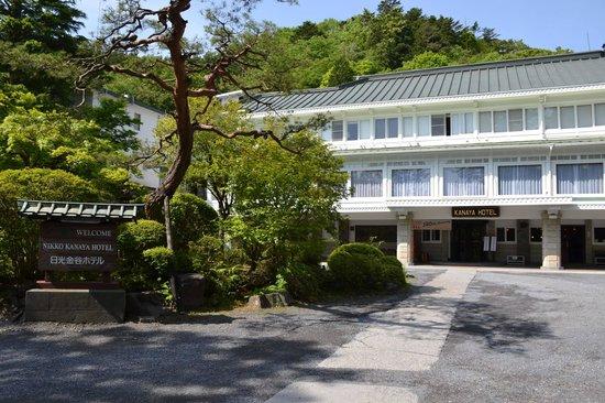 Nikko Kanaya Hotel : Front of Hotel