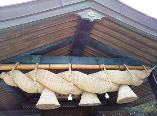 Yukai Resort Kaike Saichoraku : 出雲大社しめ縄