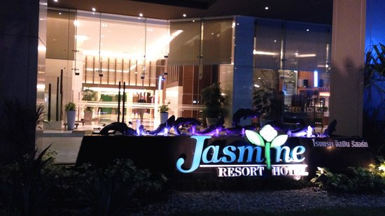 Jasmine Resort Hotel : ホテル外観