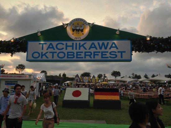 Prefectura de Tokio, Japón: Tokyo