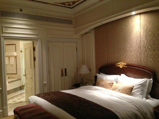 Legendale Hotel Beijing: chambre