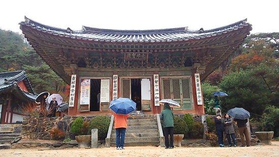 Jeondeungsa Temple : 1