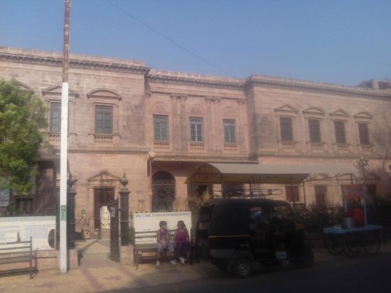 Kutch Museum: view from outside