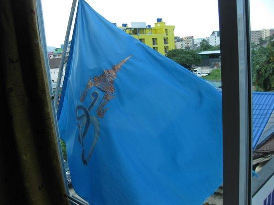 PT Residence: флаг