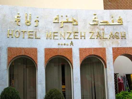 Menzeh Zalagh Hotel : Location is good but much deferred maintenance outside & inside.