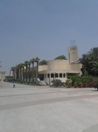 Cairo Opera House : Opera House library