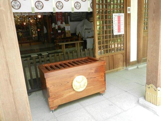 Atago Shrine : Temple