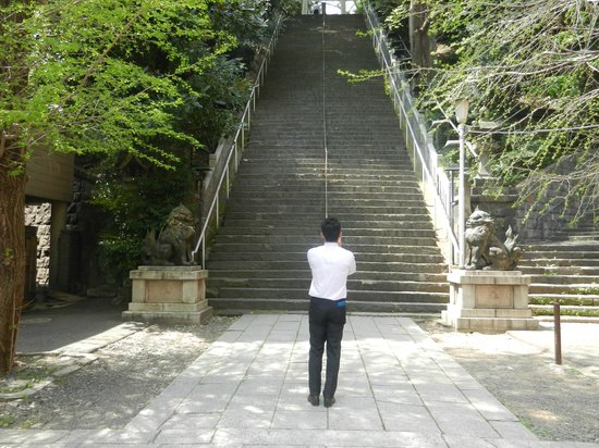 Atago Shrine : Preparing for ascend on the stairs