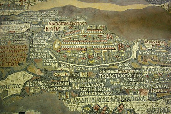 saint George church mosaic map Picture of Queen Madaba Ayola
