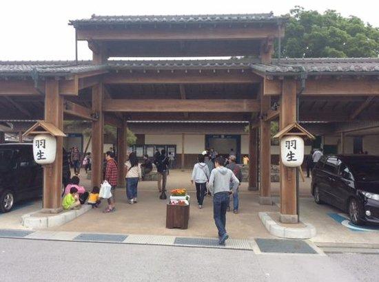 Yatairen, Oniheiedodokoro: 羽生PA正門風景