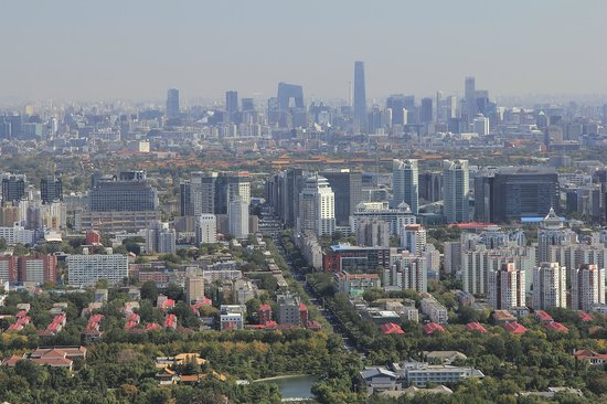 Central Radio and Television Tower (Zhongyang Dianshita): View of Forbidden City from Beijing Tower