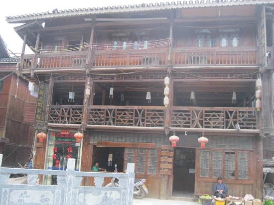 Zhaoxing Holiday Hotel