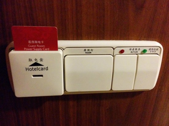 Shangri-La's China World Hotel: Hotel Card