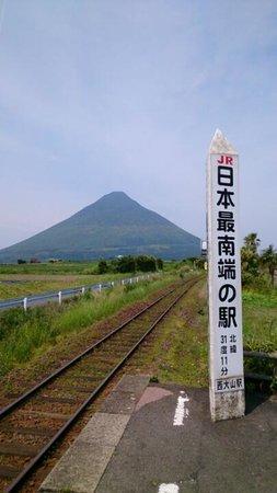 Mt. Kaimondake: 開聞岳