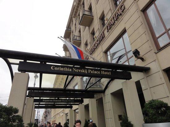 Corinthia Hotel St. Petersburg: 玄関です