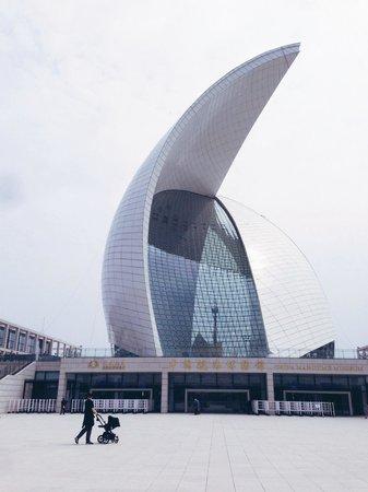 China Maritime Museum: landmark building