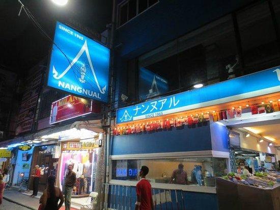 Nang Nual Pattaya Restaurant: レストラン外観
