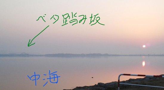 Eshima Ohashi Bridge: このような景色はご存じですか?