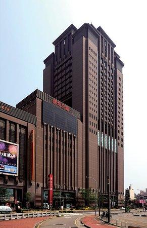 Shinkong Mitsukoshi Mall (Hsinchu Zhonghua)