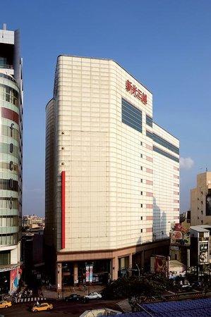 Shin Kong Mitsukoshi Mall (Tainan Zhongshan)