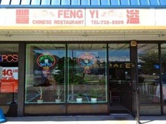 Feng Yi Chinese Restaurant