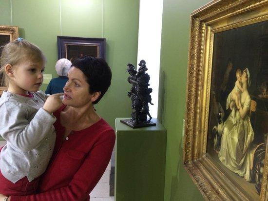 Курская государственная картинная галерея им. А.А. Дейнеки