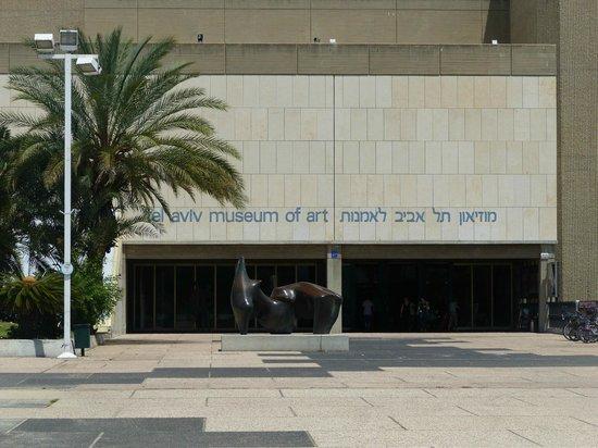 Musée d'art de Tel Aviv : Tel Aviv Museum of Art