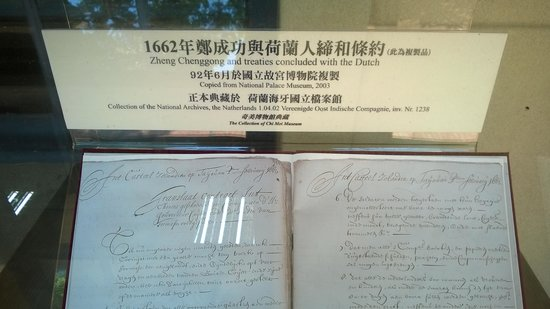 Anping Fort (Anping gubao): Copy of original document Dutch signing over Taiwan