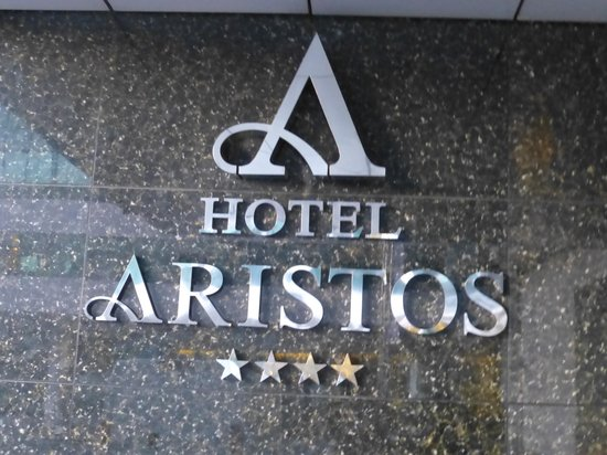 Hotel Aristos: 外観