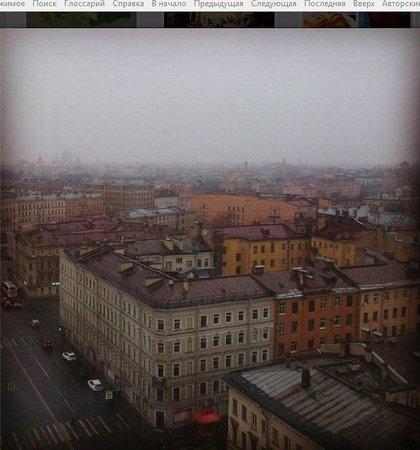 Azimut Hotel Saint Petersburg: Зима