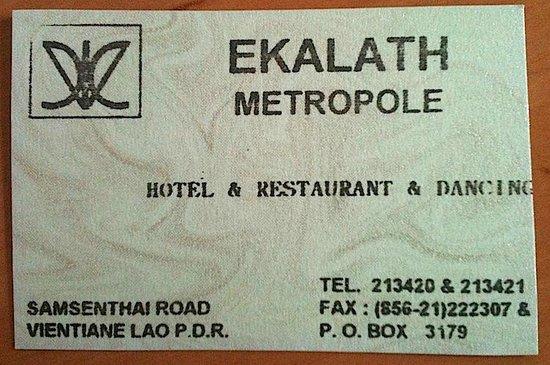 Ekalath Metropole Hotel