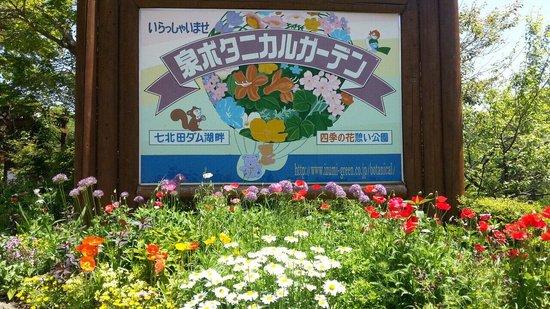 Izumi Botanical Garden