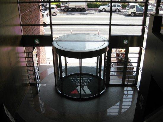 Hotel Wing International Nagoya : main entrance with lift