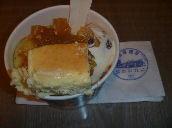 Miyahara: 注文したアイス