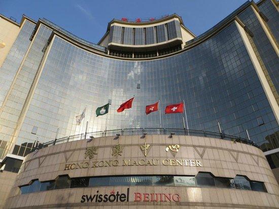 Swissotel Beijing Hong Kong Macau Center: Swissotel Beijing Hong Kong Macau facade