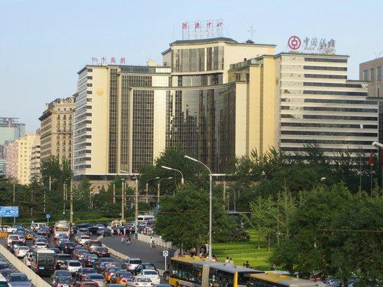 Swissotel Beijing Hong Kong Macau Center: Swissotel Beijing Hong Kong Macau