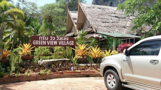 Green View Village Resort: Main entrance