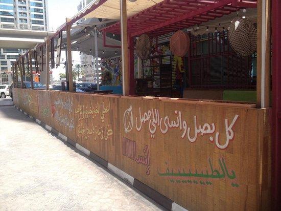 عبارات جميلة خارجية Picture Of Zaroob Dubai Tripadvisor