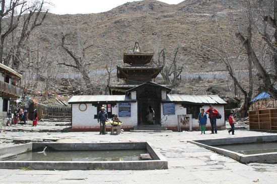 Mustang Region, Nepal: Temple Sri Muktinath (Vishnu)