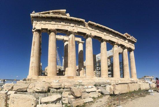 Athens Atrium Hotel & Suites: Acropolis