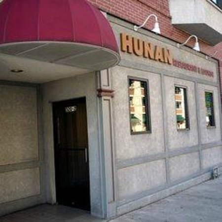 Hunan Restaurant La Crosse Photos Restaurant Reviews