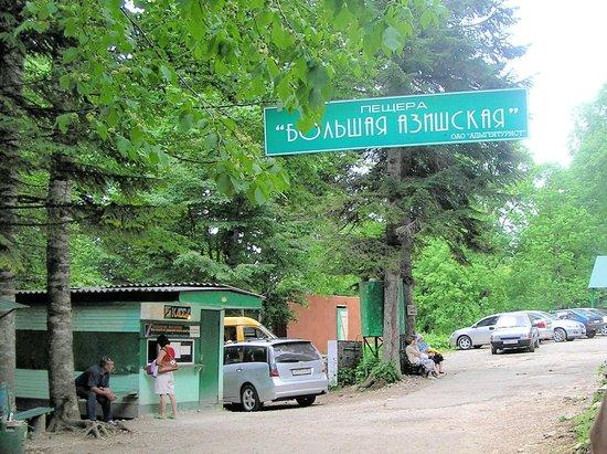 Most Azishskaya Cave