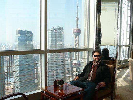 Grand Hyatt Shanghai: Lobby