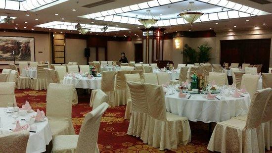 Tianyu Gloria Grand Hotel Xian: Шикарный банкетный зал