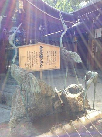 Kushida Shrine: 櫛田神社内にある霊泉鶴の井戸 不老長寿の御利益があるそうです